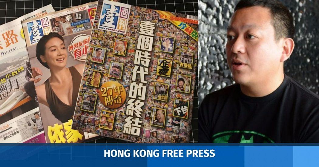 Kenny Wee Next Magazine
