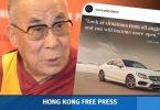 dalai lama mercedes benz