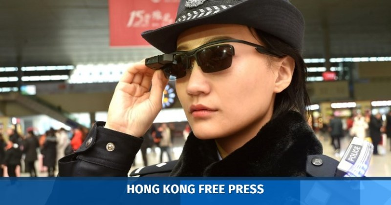 china police glasses