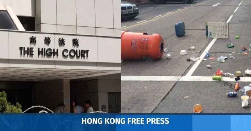 high court rubbish bin