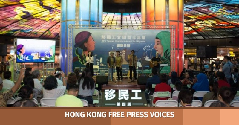 taiwan migrants literature award