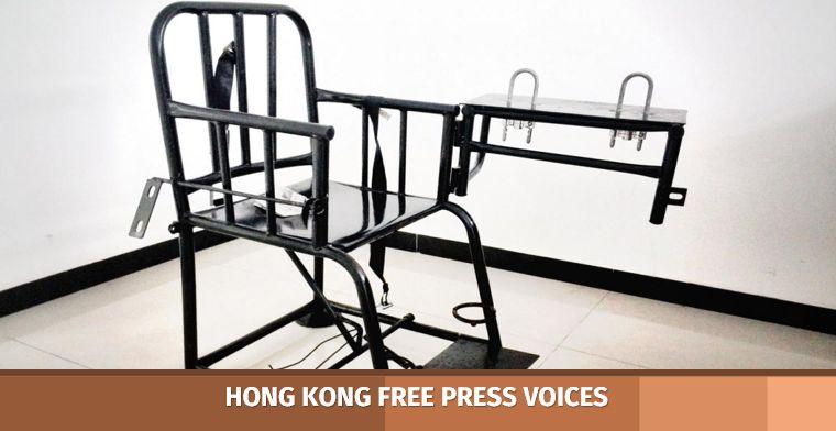 tiger chair china