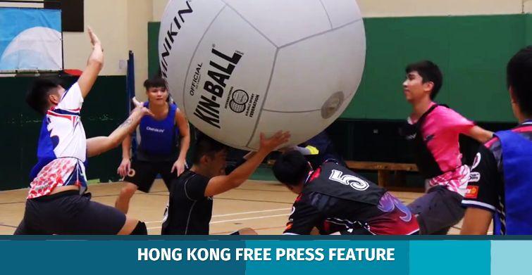 hong kong kin-ball