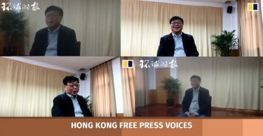 gui minhai fake scmp interview