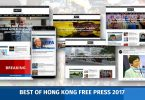 best of hong kong free press