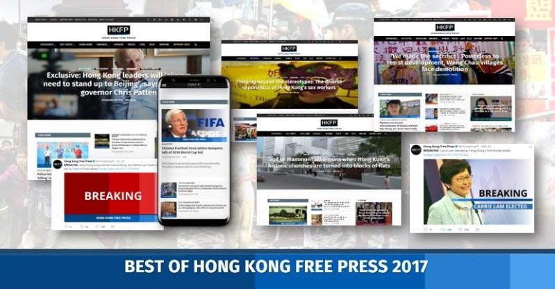 best of hong kong free press