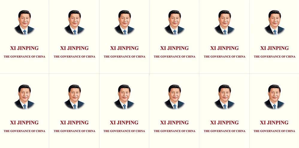 xi jinping book hong kong