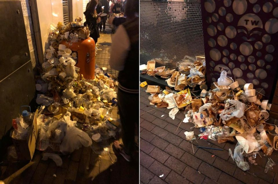 garbage trash waste rubbish
