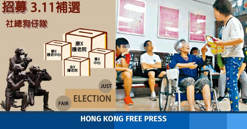 elderly people vote instructions