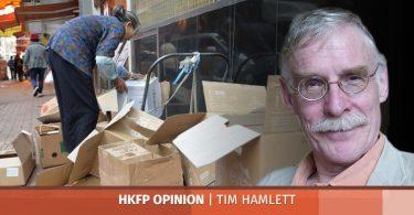 tim hamlett inequality