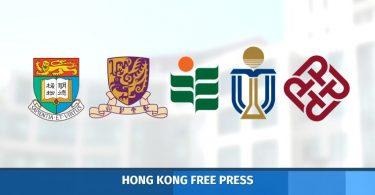 university rankings