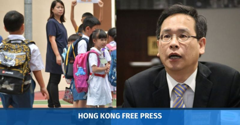 ip kin yuen schools