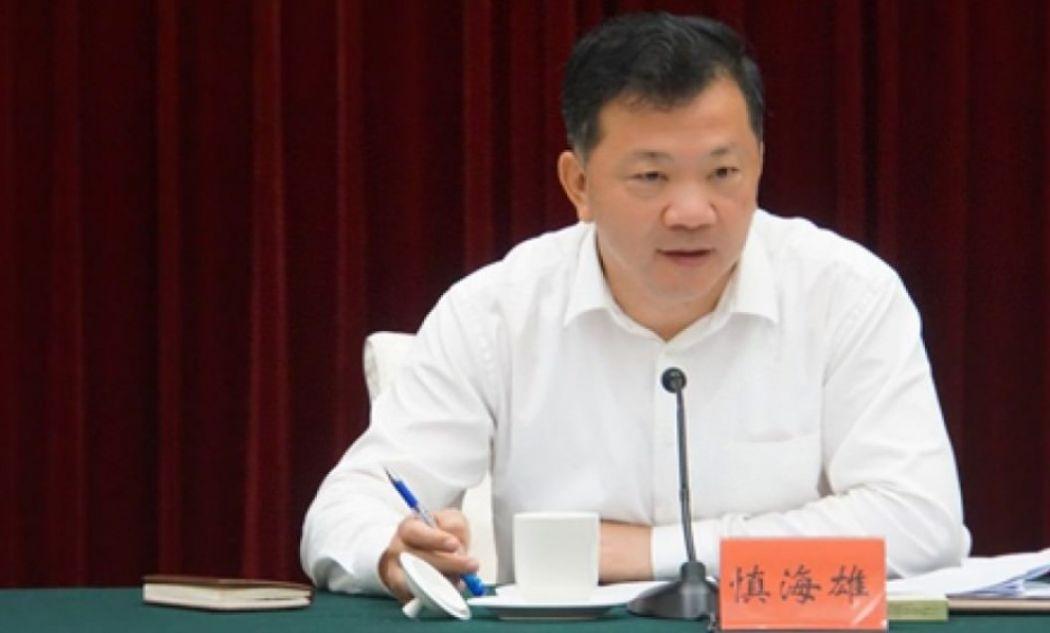 Shen Haixiong