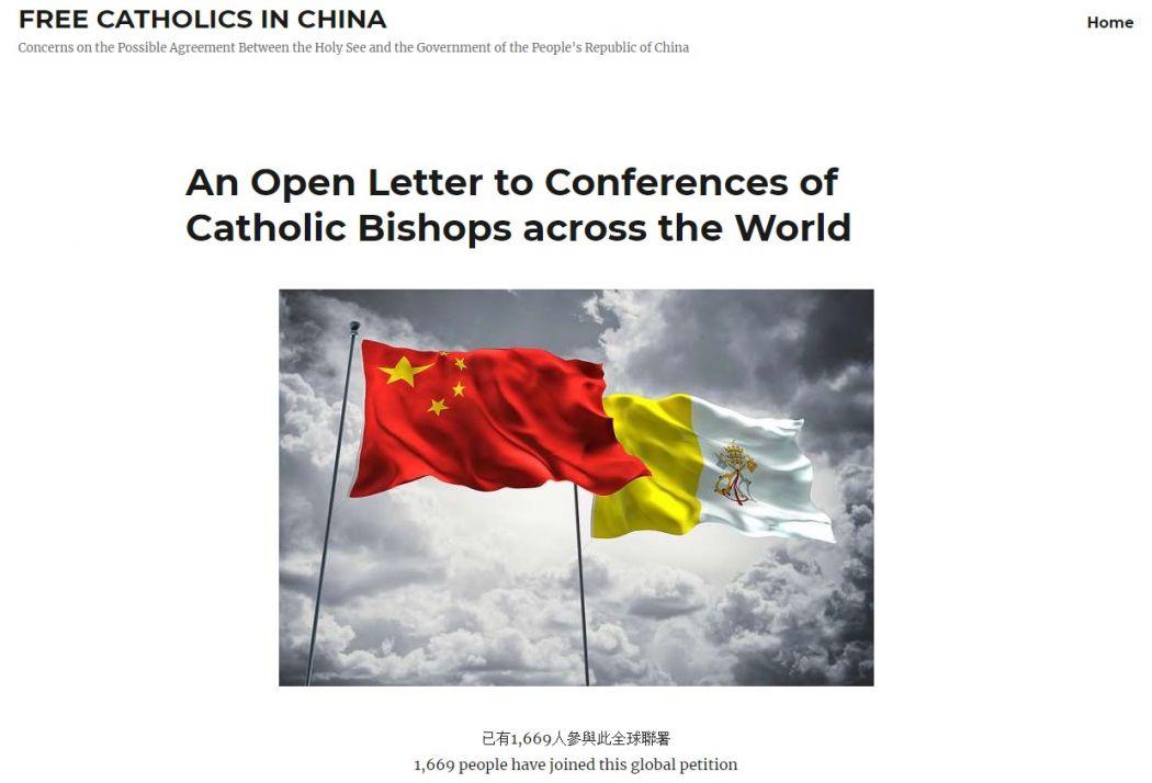 Catholic petition