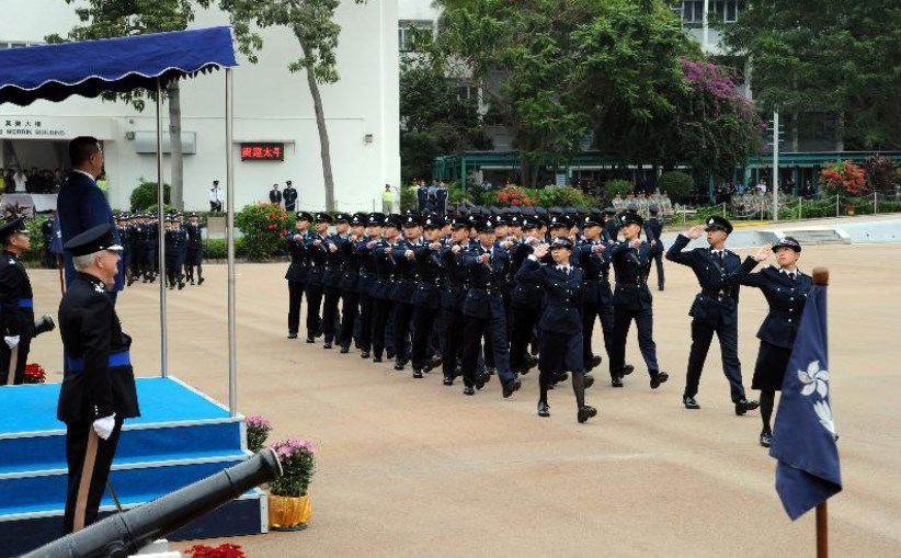 the Hong Kong Police College