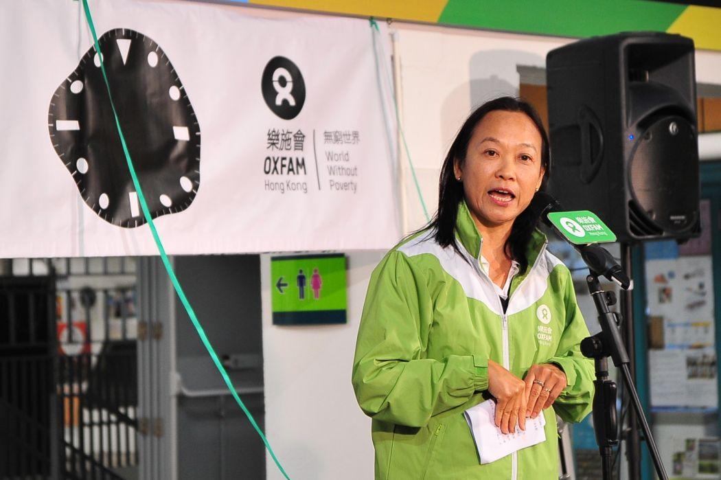 Trini Leung