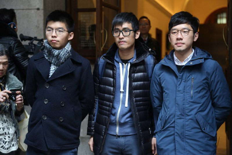 Hong Kong's highest court overturns jail sentences of 3 Umbrella Movement leaders