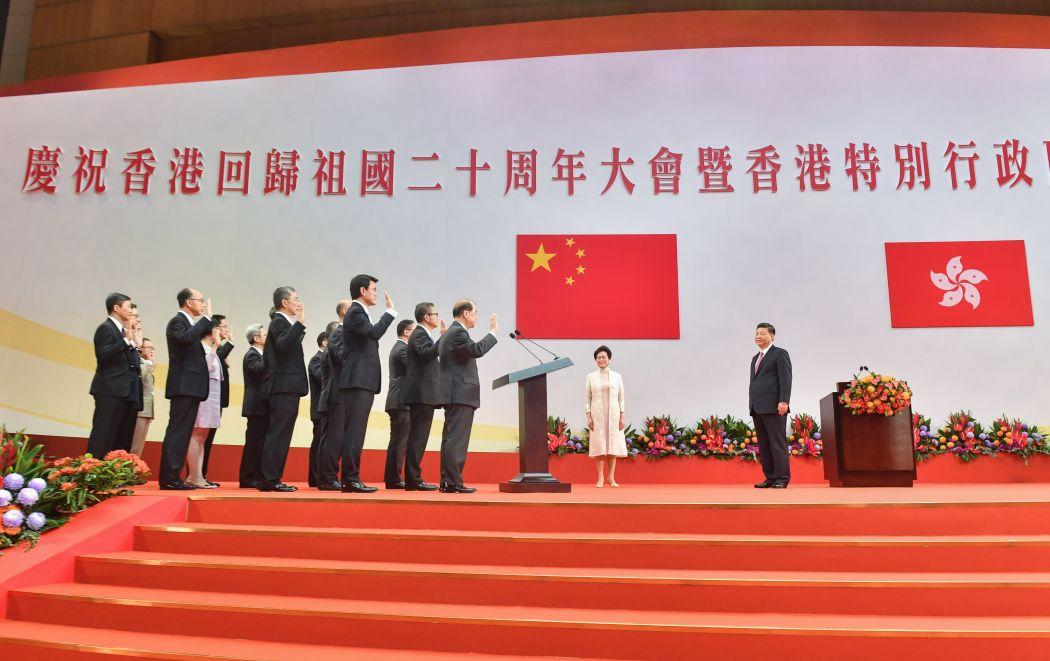top officials oath Xi Jinping