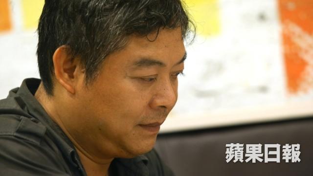 cheung kin wah
