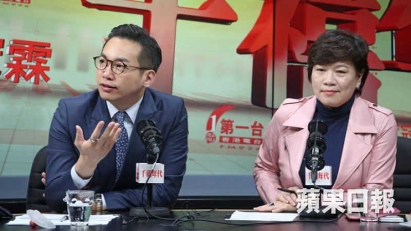 Alvin Yeung Priscilla Leung