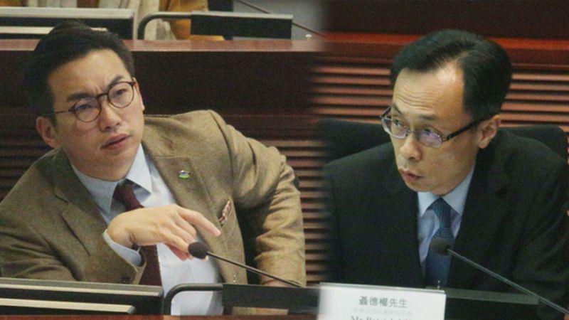 Alvin Yeung Patrick Nip