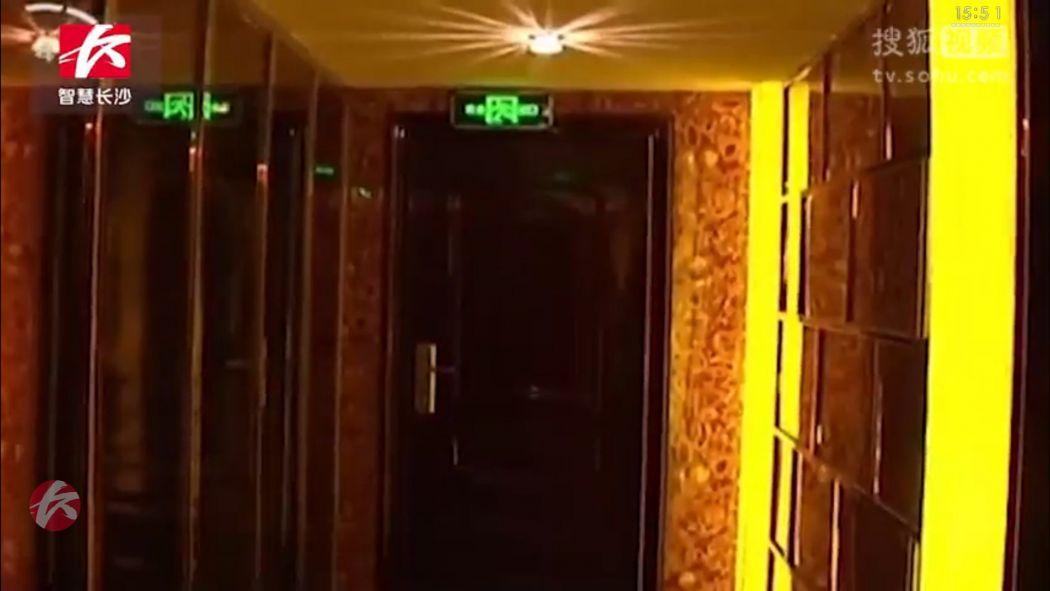 ktv fire exit