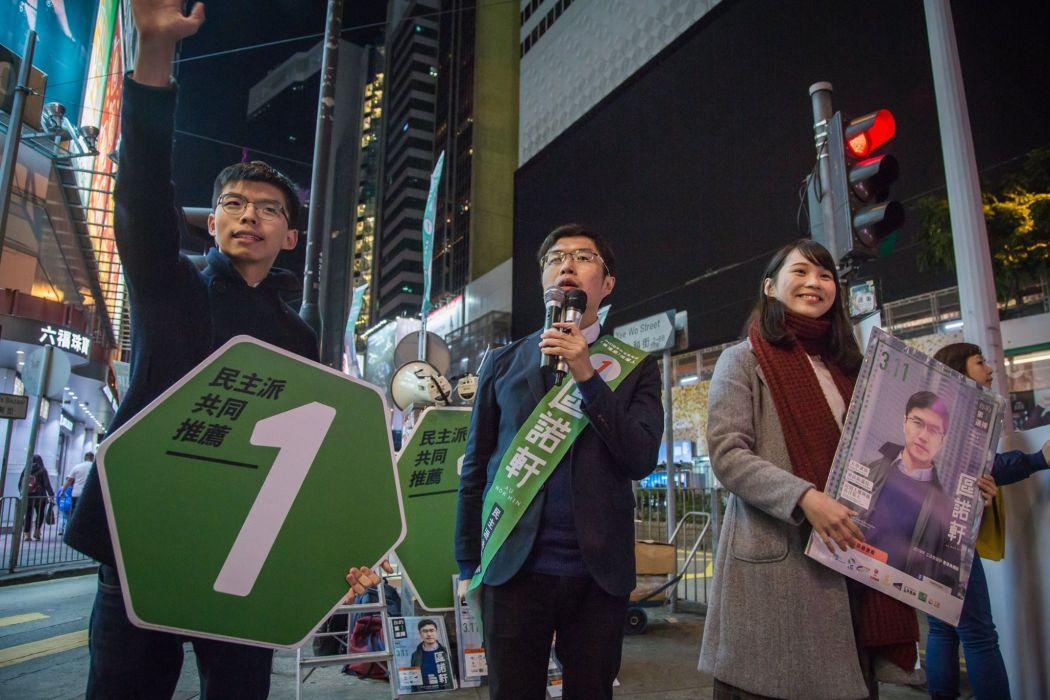 Joshua Wong Au Nok-hin Agnes Chow