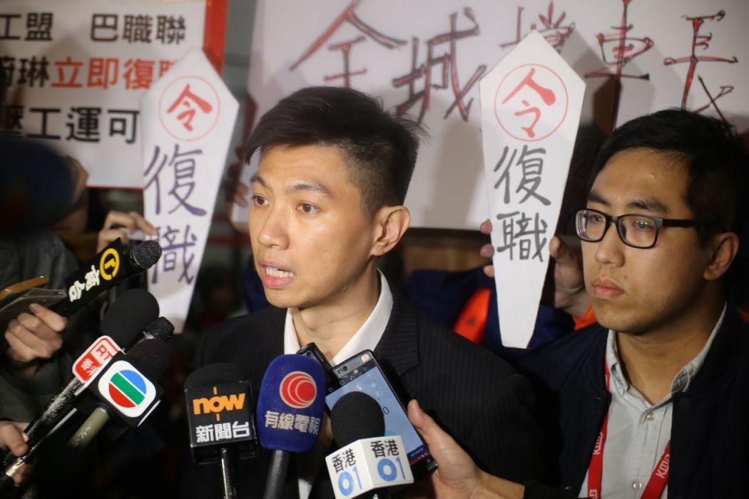 KMB protest Lam Tsz-ho