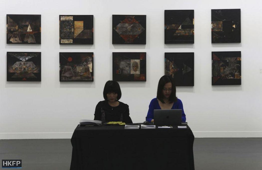 Art Central 2018