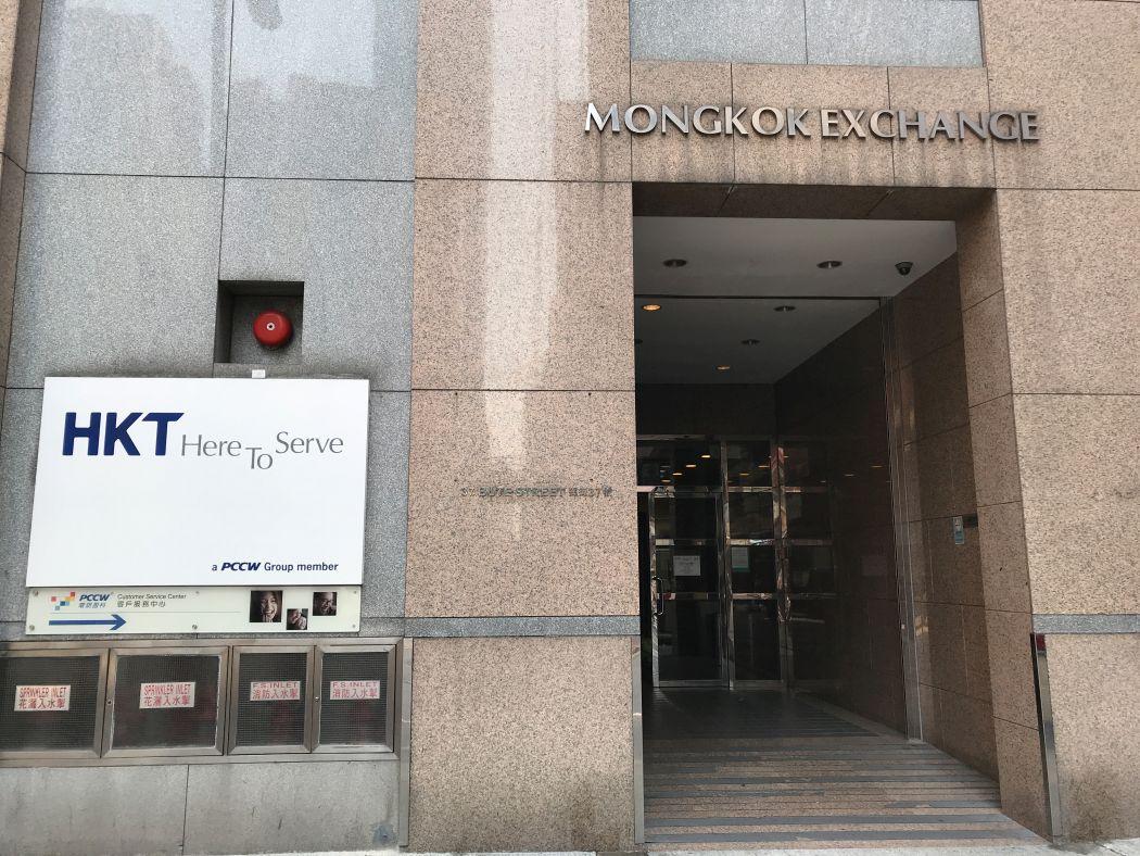 Hong Kong Telecom operating customer service centres for up