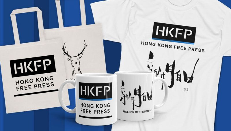 hong kong free press merch store