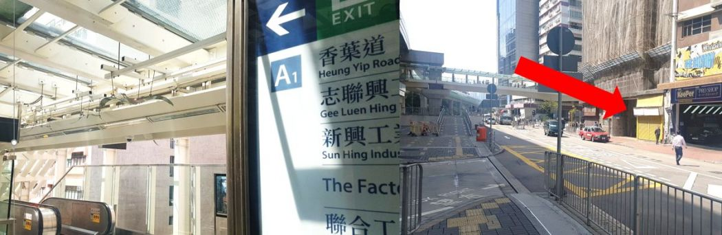 the hive spring directions hkfp