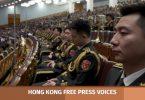 china generals npc