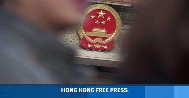 china npc emblem