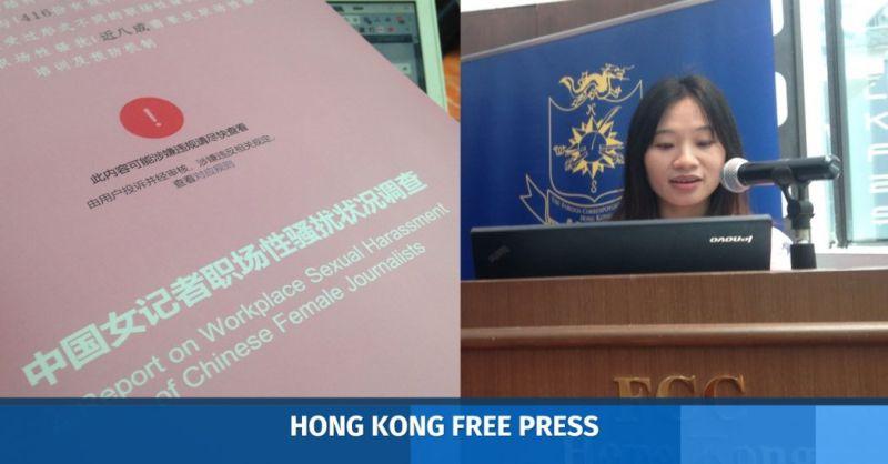 female journalists china