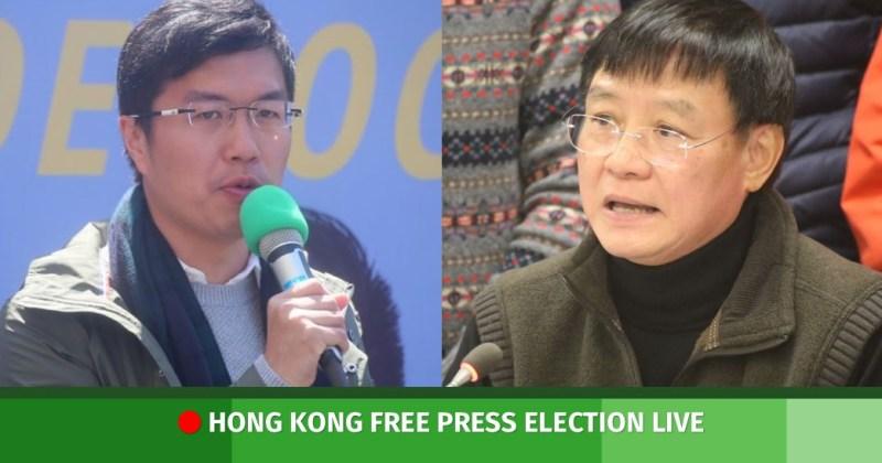 Au Nok-hin Wong Kwok-hing