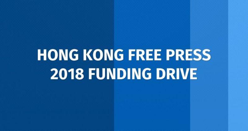 funding drive