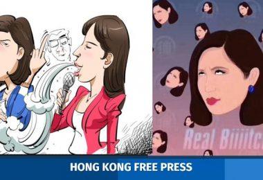 Liang Xiangyi chinese reporter journalist meme
