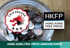 hong kong free press coindragon