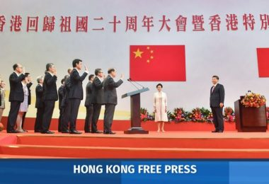 top officials oath Xi Jinping