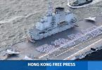 liaoning taiwan strait