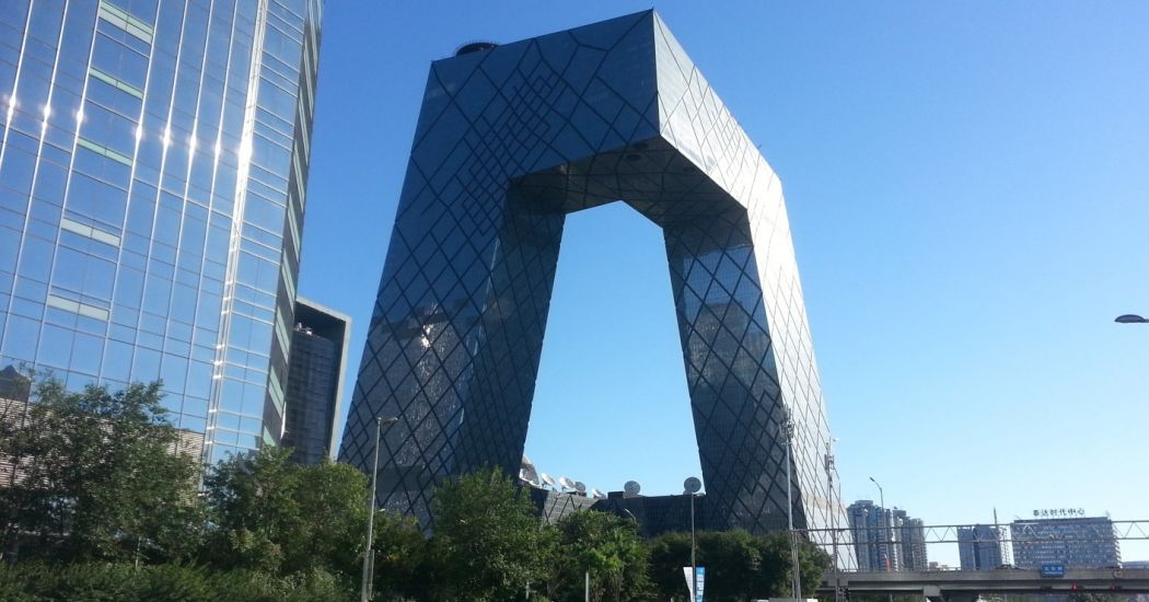 cctv building china