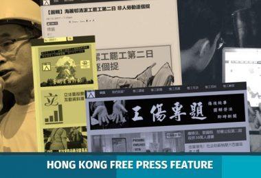 worker news hong kong