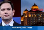 marco rubio marriott