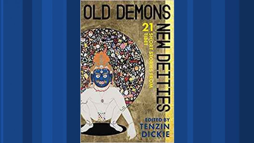 old demons new deities