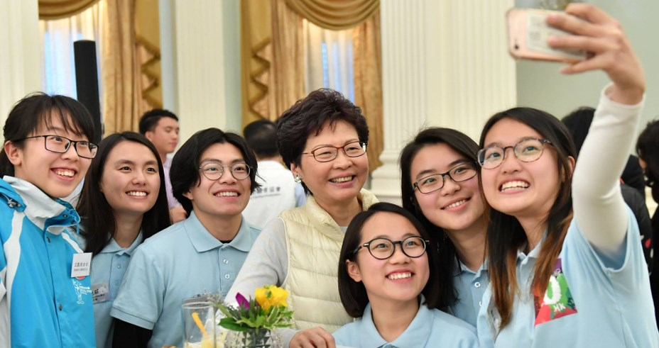 carrie lam youth