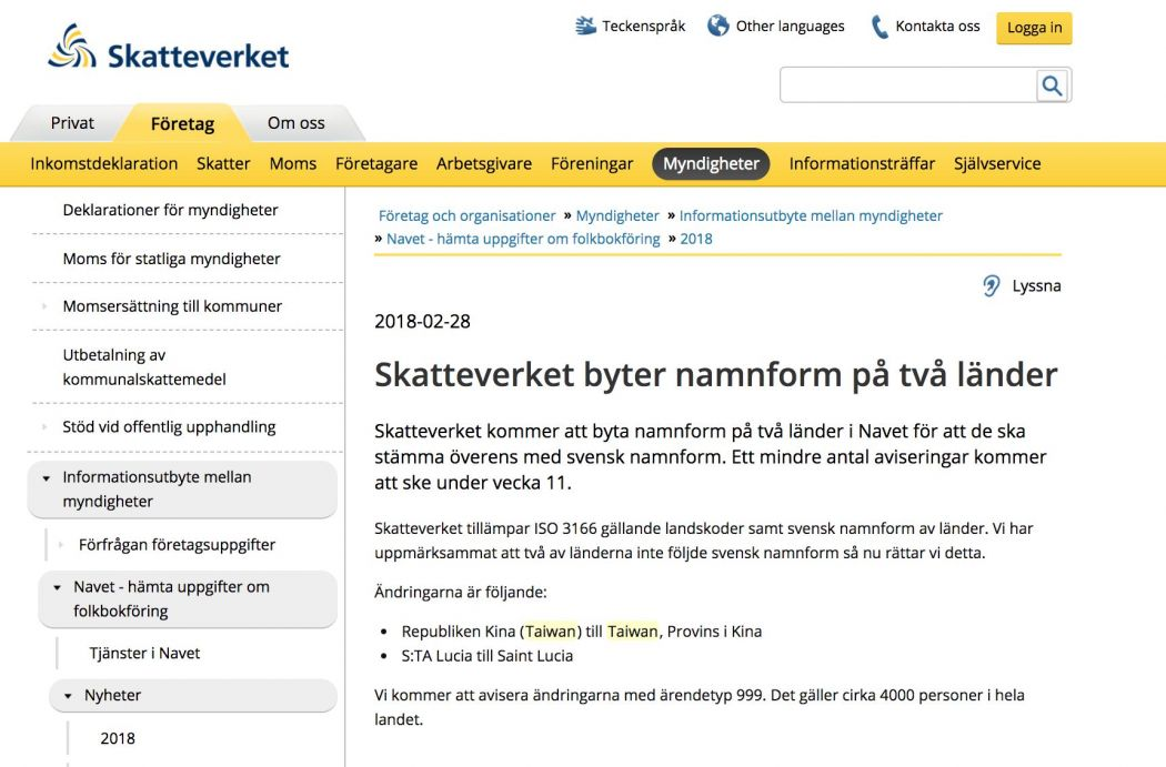 swedish tax agency screenshot