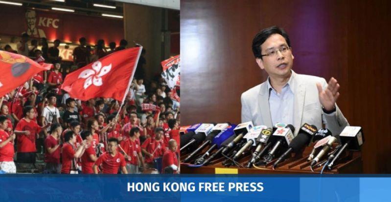 ip kin yuen national anthem