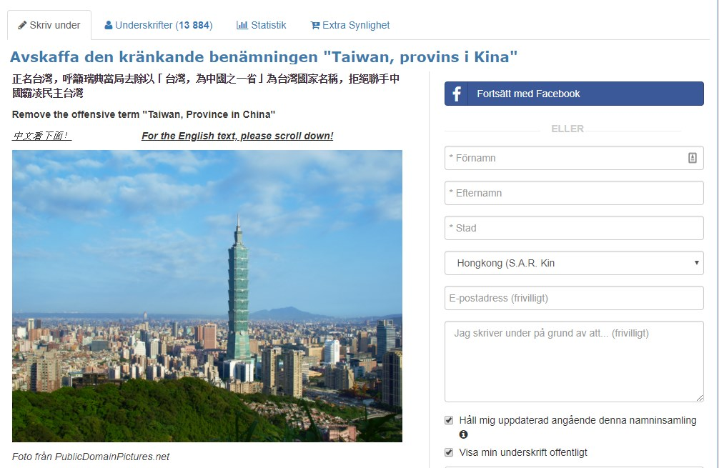 taiwan sweden petition