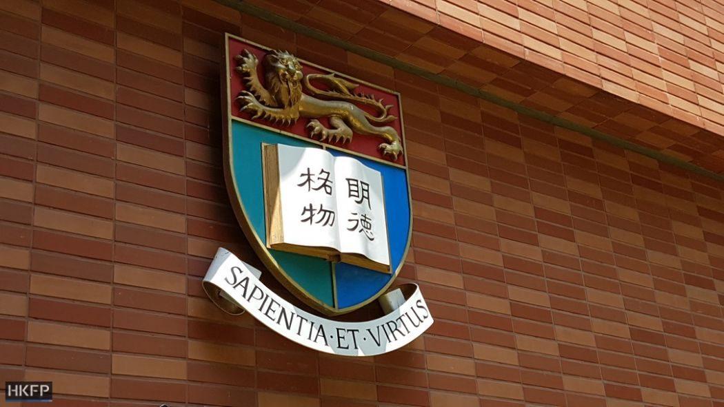 hku The University of Hong Kong